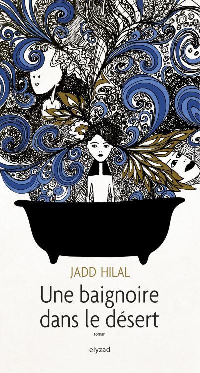 Jadd Hilal, Une baignoire dans le désert