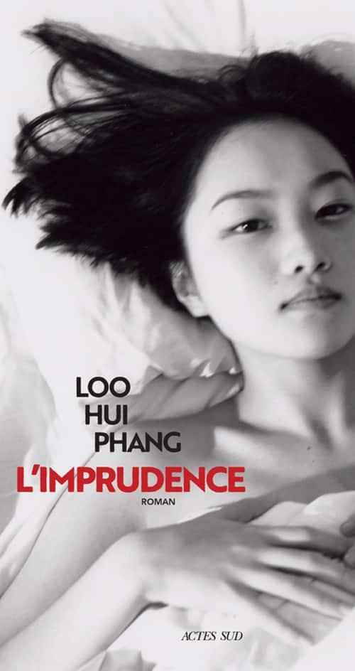 Hui Phang Loo, L'Imprudence