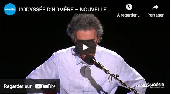 L'Odyssée d'Homère – Nouvelle traduction d'Emmanuel Lascoux